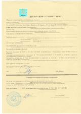 Декларация о соответствии требованиям